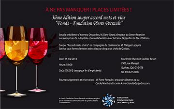 Fondation Pierre-Perrault_carton invitation.